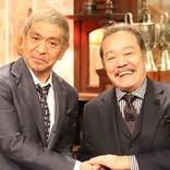 『探偵!ナイトスクープ』西田敏行卒業に涙 三代目局長は松本人志