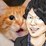 """社会学者・古市氏が""""社会問題化""""しているペットショップで猫を物色!"""