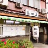 【日本麺紀行】京都が誇る100年以上続く老舗定食屋「篠田屋」で味わう正統派醤油ラーメンとは?