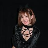藤田恵名、ハロウィンイベントにセクシーコスで登場 「これ 何だと思います?」