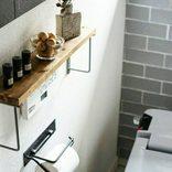 すっきり&オシャレ!トイレの素敵なインテリアをご紹介