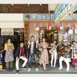 沖縄ストリートの共生文化と沖縄角力(すもう)の魅力描く  ガレッジセール・川田さん主演映画「だからよ~鶴見」が2020年春公開へ