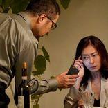 中山美穂 7年ぶりバラエティー出演、松尾スズキと「ヤバい」エピソード合戦に