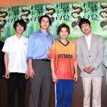 山本亮太主演『相対的浮世絵』開幕!言葉の応酬に引き込まれる男5人の会話劇