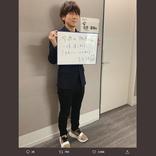 中居正広、防災グッズを熱弁する柳澤秀夫氏にツッコみ「つながりあるんで片づけてください」