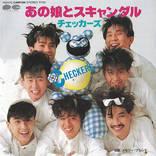昭和50年生まれを形成した、80年代後期のヒット曲5選