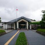 新しい学びがある!トリップアドバイザー口コミで人気の「日本の博物館 TOP5」を公開