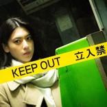 三吉彩花『犬鳴村』、戦慄する最凶の予告編解禁 豪華キャストも一挙発表