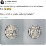 南アフリカの硬貨「表と裏」をめぐりSNSで議論白熱も造幣局が回答