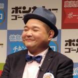 内山信二、一般女性との結婚を発表! 恩師の『あの人』に報告をしに行くと…