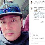 元木大介ヘッドコーチが正式に誕生 数年前なら考えられない状況に衝撃走る