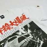 パニック映画『新幹線大爆破』がデザインTシャツになって登場!