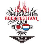 格闘技とロックを融合した『MUSASHI ROCK FESTIVAL』にcoldrain、10-FEETら出演