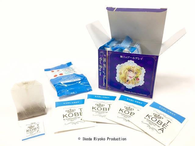 『ベルサイユのばら紅茶』発売決定! 日本初のティーバッグメーカー「神戸紅茶」とコラボ♪