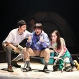 山田裕貴、奈緒、仲村トオルらが出演、時空を超えた壮大な旅物語『終わりのない』ゲネプロレポート
