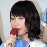 """元欅坂46志田愛佳、""""ショートヘア""""復活! 「ショートが1番似合う」絶賛の声"""