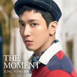 ジョン・ヨンファ、10/30ニューデジタルシングル「The Moment」リリース!