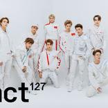 NCT 127、秋のドライブソングのプレイリストをAWAで公開