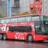 秋の北海道で極上フレンチと自然を満喫!旅の上級者にオススメしたい「新たなバス旅」とは?【北海道】