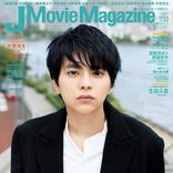 Sexy Zone佐藤勝利 『J Movie Magazine』表紙に登場、独占グラビア&インタビュー掲載
