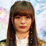 きゃりー、橋本環奈と目撃した渋谷ハロウィンの現状に「めちゃダサい」