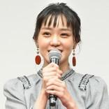 奈緒、角川春樹監督との仕事は「大きな出会い」 深まった映画愛