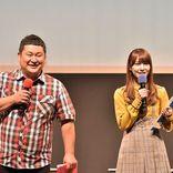 日向坂46 加藤史帆「卒業後に税理士になる」初の公開収録イベントで宣言