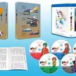 『無敵鋼人ダイターン3』Blu-ray BOXのイラストを解禁!第1話&第33話を限定無料配信‼︎