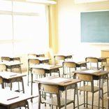 小学校の男性教諭が風俗店に勤務 教委は「教壇には立たせない方針」