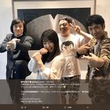 桜井日奈子、憧れの芸人と初対面で大感激! 実家の独特な家訓も披露