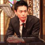 菅田将暉が恋愛観語る「物をあげたくなる」「長電話大好き」