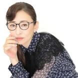 """松雪泰子、""""完璧主義""""の自分から変わったきっかけとは?"""