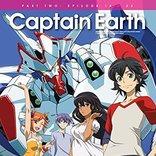 「キャプテンアース」はSFと未来宇宙の融合アニメ?!その魅力に迫る!