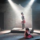 これは罪か、救いか・・・ケモミミ少女たちの葛藤を綴る舞台『禽獣のクルパ -Avalon-』ゲネプロレポート