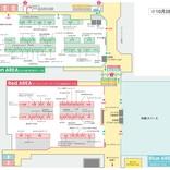 国内最大規模の乙女フェス『アニメイトガールズフェスティバル2019』の情報をおさらい!