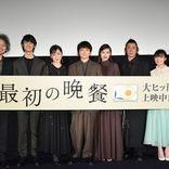 戸田恵梨香、現役高校生の森七菜を自虐絶賛!なんで私はこんなに声が低いの」
