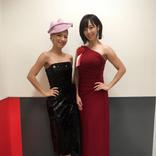 """「CMの時よりもさらに…」MAX・LINA、井上和香との""""ライザップ女子""""2ショット公開で「美しい」の声"""