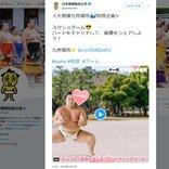 「ハートをキャッチして、画像をシェアしよう!」 日本相撲協会公式がシュールなミニゲームを『Twitter』で公開し反響