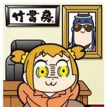みんなが称賛するクソアニメ「ポプテピピック」を紹介するぞい!