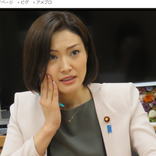 金子恵美元議員のガサツすぎる私生活に悲鳴 「初めて見た」「ワイルド」