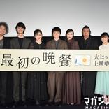 朝ドラ女優の戸田恵梨香様が!「来年の顔」を大絶賛じゃ!