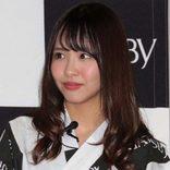 元SKE48松村香織、SNSで近況報告後に起こった異変 「怖い!」と騒然
