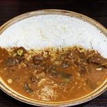 【秘密グルメ】ココイチの裏メニューが激しくウマい件 / 七味唐辛子でもっと美味になる