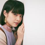 岸井ゆきのインタビュー 眞島秀和との夫婦役で、初めての栗山民也演出に挑む意欲作『月の獣』