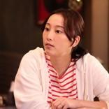 『磯野家の人々』、20年後の早川さんに松井玲奈 結婚して専業主婦に