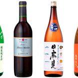 利き酒師が選ぶ!東北の「旨い日本酒」4銘柄。何度でも飲みたくなる旨さに乾杯!