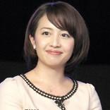 相内優香アナ、大江麻理子アナとの2ショット披露に「女神が二人」と反響