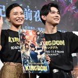 吉沢亮『キングダム』イベントにサプライズ登場、小島瑠璃子「本当に嬴政のまんま」