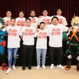 劇場版『ヒロアカ』 福岡、稲垣、田中選手らラグビー戦士が応援キャラ就任&初アフレコ