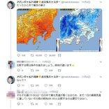 「たったひと月で驚きの寒さ」お天気キャスター・河津真人さんの気温比較画像ツイートにツッコミ殺到も本人は「なんで同じ時刻で比較しないといけないの?」